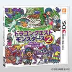 【ジャンプフェスタ2014】3DS版『ドラゴンクエストモンスターズ2』ファーストインプレッション ― 『DQX』のモンスターを多数確認、超Gサイズモンスターも