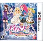 【セブンネットショッピング ゲームソフトランキング】1位『アイカツ!2人のmy princess』、2位『パズドラZ』、『神々のトライフォース2』は4位に(12/13~12/19)