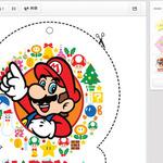 任天堂公式Pinterestページでペーパーオーナメント用イラストが配布中―ファン謹製・任天堂ケーキなども