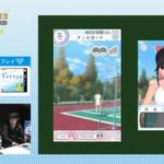 生放送にて『NEWラブプラス+』のプレイ映像が初公開!新しくなったUIや彼女の表情をスクリーンショットで掲載の画像