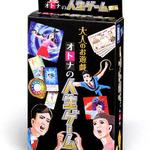 """倒産、脱税、不倫……""""R15指定""""の「オトナの人生ゲーム カード」発売"""