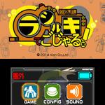 3DS『ラジルギでごじゃる!』は、体育倉庫を守る防衛型シューティング! ─ 本作独自のシステムも一部公開に