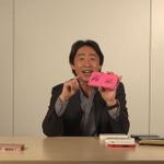 サイン入り3DSに豪華メンバーのMii ― 欧州任天堂の柴田社長、自身の羨ましすぎる3DS&Miiコレクションを紹介