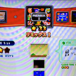 【女子もゲーム三昧】61回 初心者はチュートリアルとして、ファミコン玄人はさらなる高みへ…!Wii Uダウンロードソフト『ファミコンリミックス』をプレイ