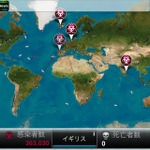 【Game of the Year 2013】スマホゲーム部門は世界を細菌で埋め尽くす『Plague Inc. -伝染病株式会社-』
