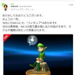 『大乱闘スマッシュブラザーズ for Nintendo 3DS / Wii U』、ハード別「フィギュア」の存在が明らかに