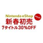 任天堂、延期の3DS「新春初売り」を11日から開催 ─ 『ポケモンバンク』の再開はまだ未定