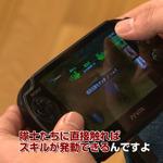 『龍が如く 維新!』最新プレイ動画6回目公開、PS Vita用ゲームアプリ『龍が如く 維新! 無料アプリ for PlayStation Vita』の詳細が明らかに