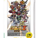 『第2次スーパーロボット大戦Z』破界篇 & 再世篇のthe Bestが登場!PS Vitaでもプレイ可能