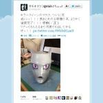 ファンによる「キラークイーン」のマスクが完成、その再現度の高さがネット上で話題に