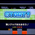 【Wii Uダウンロード販売ランキング】『ファミコンリミックス』が連続首位奪取、『ファイナルファンタジーIII』が初登場7位ランクイン(1/14)