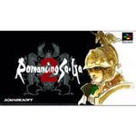 Wii Uバーチャルコンソール1月22日配信タイトル ― 『ロマンシング サ・ガ2』『ダブルドラゴン』の2本