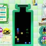 【Wii Uダウンロード販売ランキング】『ファミコンリミックス』が首位防衛、『Dr.LUIGI & 細菌撲滅』が初登場2位ランクイン(1/20)