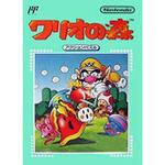 Wii Uバーチャルコンソール1月29日配信タイトル ― 『BUBBLE BOBBLE』『ワリオの森』『高橋名人の新冒険島』『夢大陸アドベンチャー』の4本