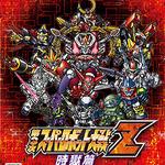 PS Vita版『第3次スーパーロボット大戦Z時獄篇』はパッケージでも発売に<追記>
