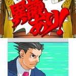 3DS『逆転裁判123 成歩堂セレクション』発売決定!高解像度で立体視に対応 ― 限定版には完全新作のドラマCDが同梱