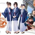全ての過去作からカノジョを引き継げる『NEWラブプラス+』、箱根のリアルスポットイベントのテーマは、なんと新婚旅行!?