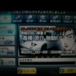 3DS初のF2P『頭文字D パーフェクトシフト ONLINE』βテスト版をプレイレポ