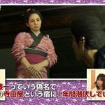 『龍が如く 維新!』最新プレイ動画最終回公開、龍馬が偽名を名乗って京に潜伏する第二章を紹介
