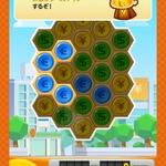 【パズ億攻略】世の中、金だ!お金集めに熱中してしまうパズルゲーム『パズ億』(第1回)の画像
