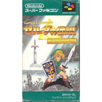 Wii Uバーチャルコンソール2月12日配信タイトル ― 『ゼルダの伝説 神々のトライフォース』と、初VC化『マーヴェラス ~もうひとつの宝島~』の2本