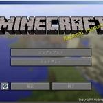 今さら聞けない『Minecraft』のはじめかた ― 登録から購入、起動までの導入編