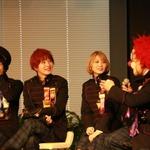 「SEKAI NO OWARI」がファンと直接対戦!『LINEポコパン』バレンタインイベント発表もあったイベントをレポート