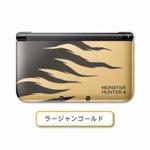 【Nintendo Direct】金獅子ラージャンをモチーフとした、ゴージャスな金とシックな黒をあしらった特別な3DS LLが登場
