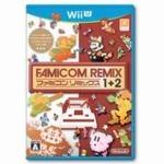 【Nintendo Direct】Wii U DLソフト『ファミコンリミックス2』4月24日にリリース ─ 前作を同梱したパッケージ版の発売も