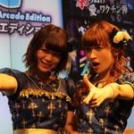 【JAEPO 2014】AKB48がゾンビになって襲い掛かる『セーラーゾンビ』 メンバーも登場したステージの様子をお届け