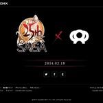 『ロマンシング サ・ガ』シリーズの新作か!? ─ スクエニ、「SAGA生誕 25周年」と銘打つ謎のティザーサイトを公開