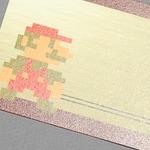【週刊マリオグッズコレクション】第273回 ドットマリオが可愛い!プレゼントに添えたいミニカード「スーパーマリオブラザーズ ミニメッセージカード」