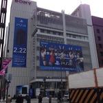 記野直子の最新北米ゲーム市場分析 ― 2014年1月号