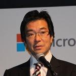 Windows Azureの日本データセンターが26日より開設 レイテンシー大幅改善でゲーム用途も広がるか