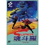 Wii Uバーチャルコンソール3月5日配信タイトル ― 『SUPER魂斗羅』『ドラキュラII 呪いの封印』の2本