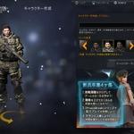 今からはじめる『Alliance of Valiant Arms』― インストールから基本システム、アイテム購入方法まで解説の画像