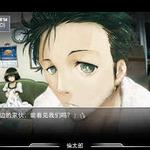 アクセスブライト、スマホ版『STEINS;GATE』の中国展開に踏み出す ─ MAGES.との業務提携も発表