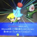 【Wii Uダウンロード販売ランキング】バーチャルコンソール『ロマンシング サ・ガ3』が首位獲得、上位に『ゼルダの伝説』シリーズが多くランクイン(3/3)