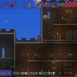 モノづくりアクションアドベンチャー『テラリア』 PS3/Vita版の出荷本数20万本突破!の画像