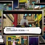 『ハマトラ Look at Smoking World』今井秋芳氏の監督・脚本で描かれる、もうひとつの物語 ─ 最新映像となるCMが公開に