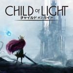 ユービーアイ、2D RPG『チャイルド オブ ライト』現行全据置ハードで配信 ― PS4/PS3では限定パッケージ版も発売決定!新トレーラー映像も公開