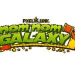 【BitSummit 14】PixelJunkシリーズ最新作『nom nom GALAXY』が発表、会場でプレイアブル