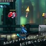 『ロックマンゼロ』などを手がけたインティ・クリエイツ×稲船敬二の2Dアクション『蒼き雷霆 ガンヴォルト』が3DS向けに発表の画像