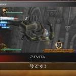 【PS Vitaダウンロード販売ランキング】『影牢 ~ダークサイド プリンセス~』が首位獲得、『SOUL SACRIFICE』ベスト版は変わらず2位ランクイン(3/7)