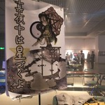 【BitSummit 14】絵本のようなビジュアルの不思議な臓器売買ゲーム『わすれなオルガン』の画像