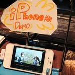【BitSummit 14】世界進出への第一歩!人気ビジュアルノベル『ファタモルガーナの館』英語版とブラウザ版