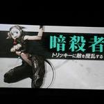 最新情報から悠木さんのヒールの秘密まで!『ブレイドアンドソウル』製作発表会レポート ─ 中国基準では厳しい露出度、日本では果たして?の画像