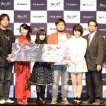 最新情報から悠木さんのヒールの秘密まで!『ブレイドアンドソウル』製作発表会レポート ─ 中国基準では厳しい露出度、日本では果たして?