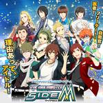 『アイドルマスター SideM』、抜本的なシステム改修を行う必要がある ― 再開予定は3月末頃に発表