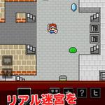 リアルダンジョン新宿駅をほぼ完全に再現したゲーム『新宿ダンジョン』配信開始、新宿駅の予習や、新ルートの発見にどうぞ